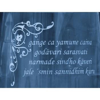 Mantra carafe and 6 Mantra glasses