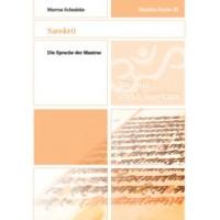 Mantra-Serie 3 - Sanskrit; Marcus Schmieke