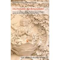 Von alten Kulturen lernen IV - Die Evolution des Bewusstseins; Sacinandana Swami und Marcus Schmieke