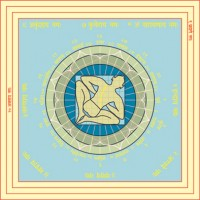 "The Yantra for the Correction of Directions 7"" x 7"""