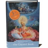 The Gayatri Book; Sacinandana Swami