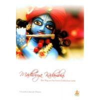 Madhurya Kadambini - Der weg zur höchsten göttlichen Liebe; Srila Vishvanatha Chakravarti Thakura
