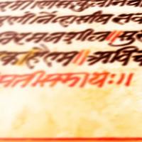 Sanskrit Correspondence Course